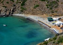 Spiaggia Vroulidia di Sifnos